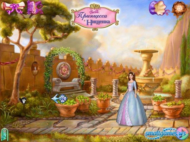 скачать принцесса и нищенка барби