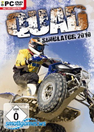 Quad Simulator 2010
