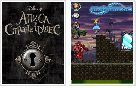Алиса в стране чудес полная версия » скачать игры » ява игры.