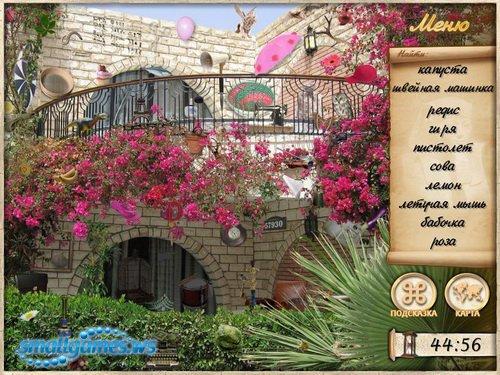 Загадочный город 2. Каир