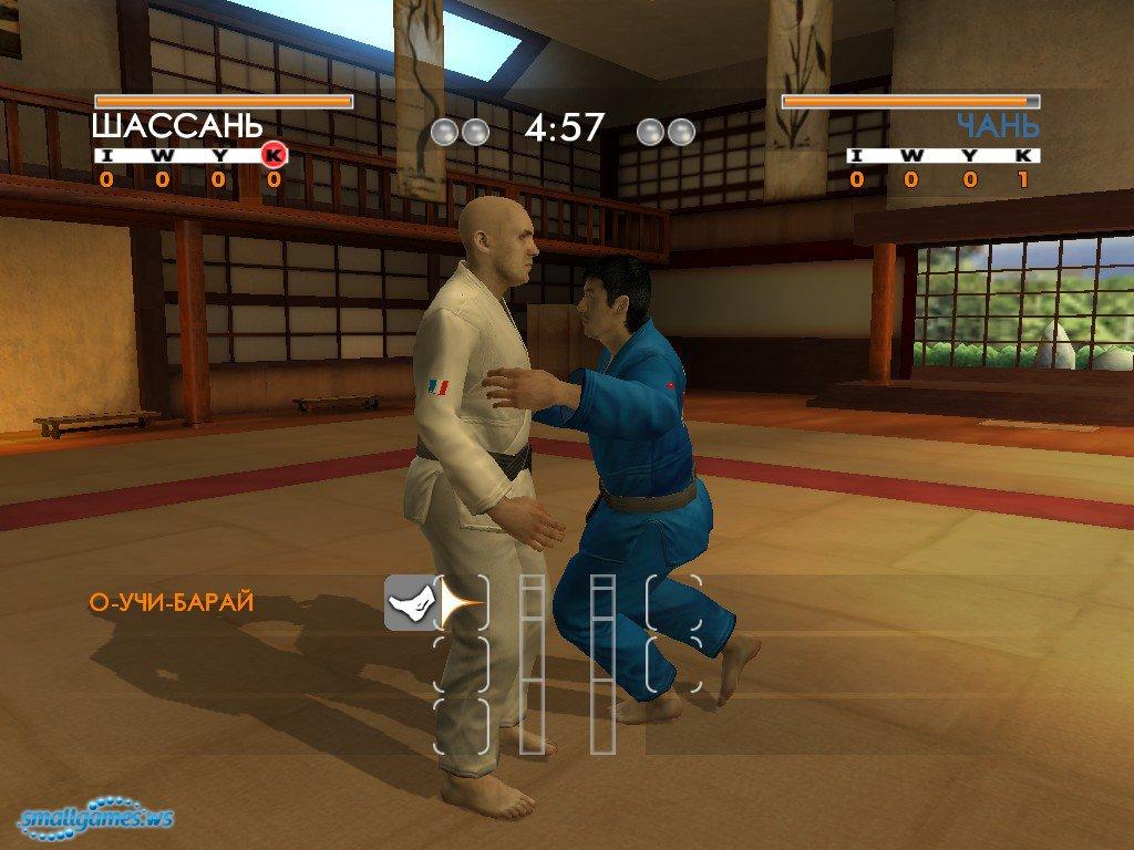Мастер дзюдо скачать игру на пк
