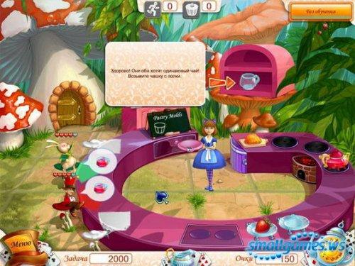 Alice's Tea Сup Madness (русская версия)
