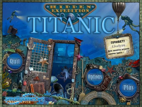 Hidden Expedition: Titanic (������� ������)