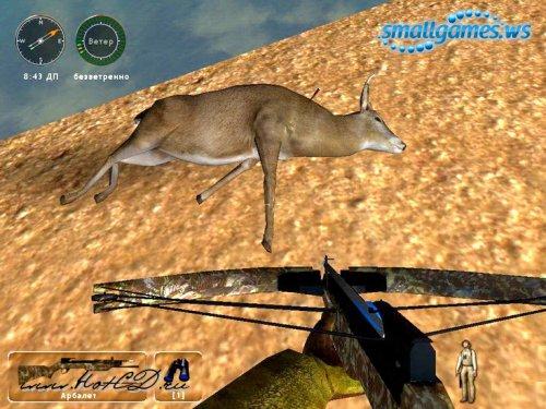 Мир охоты: Четвертый сезон