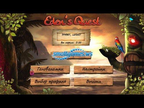Edens Quest: The Hunt for Akua (Русская версия)