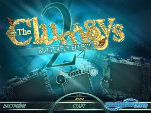 The Clumsys 2 (русская версия)