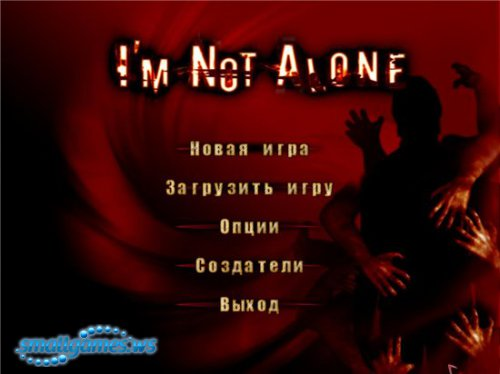 Я не один /I'm Not Alone(2010/RUS/Repack)