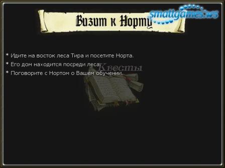 Heros Tale: Enhanced Edition (Русская версия)