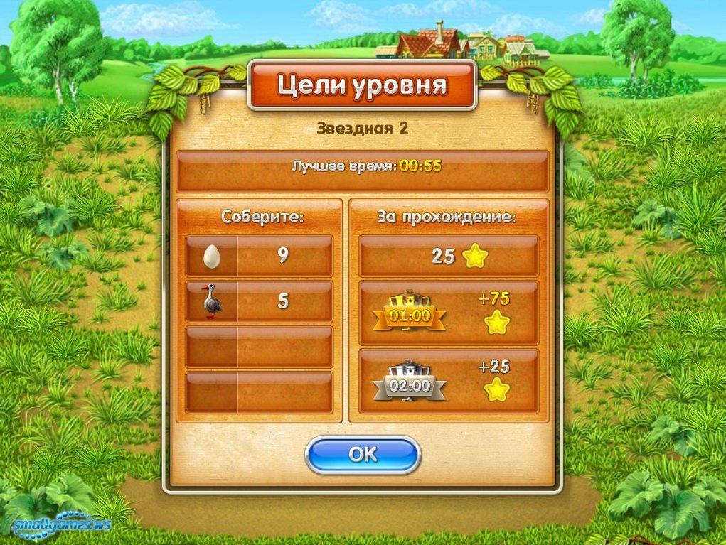 Farm FrenzY 3 full (key+cr@ck) .