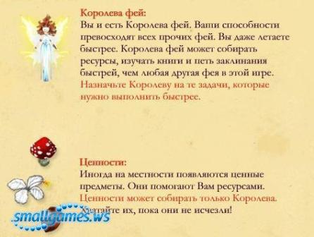 Avalon  (Русская версия)