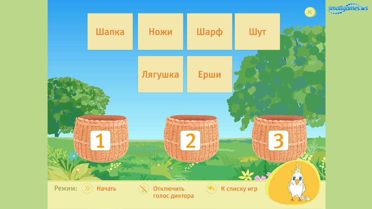 Детские игры для развития речи