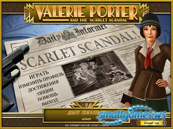 Valerie Porter and the Scarlet Scandal (Русская версия)