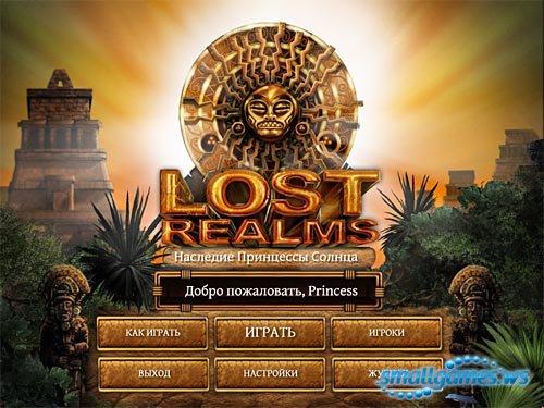 Lost Realms - Наследие Принцессы Солнца