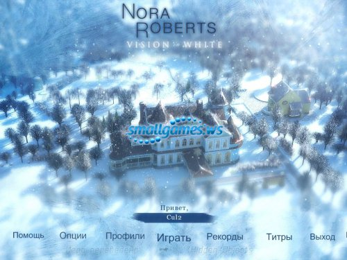 Nora Roberts: Vision in White (Русская версия)