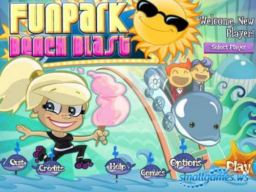 FunPark Beach Blast