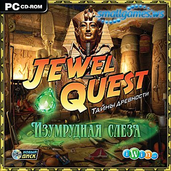 Jewel Quest. ����� ��������� 1. ���������� �����