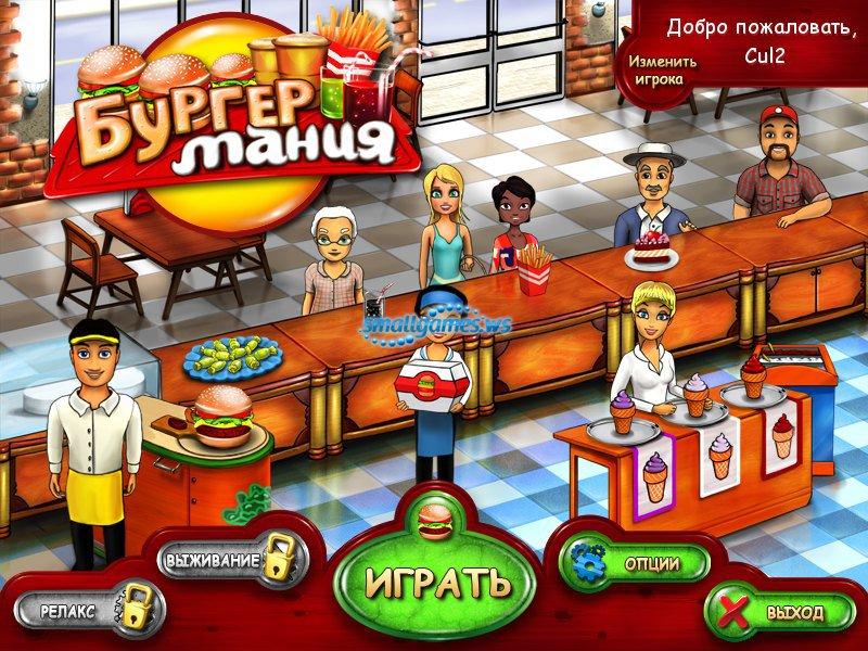 Игровые онлайн бесплатно аппараты