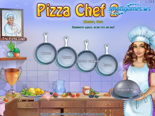 Pizza Chef 2 (русская версия)
