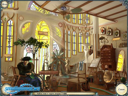 Колыбель Света Скачать Бесплатно Игру - фото 7