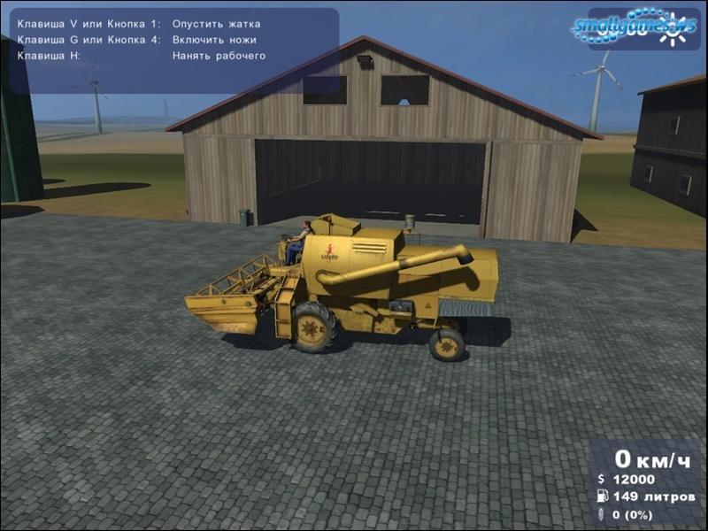 симулятор фермы 2010 скачать - фото 9