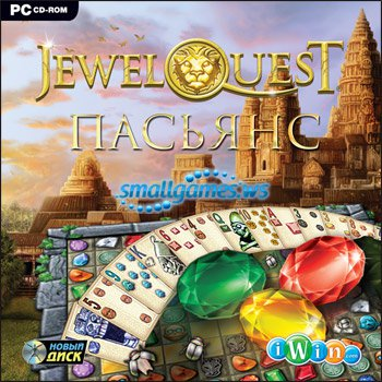 Jewel Quest III. Пасьянс