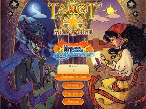 The Tarots Misfortune (Русская версия)