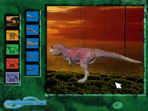 Динозавр. Игры юрского периода