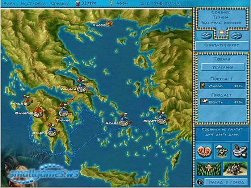 Зевс: повелитель Олимпа