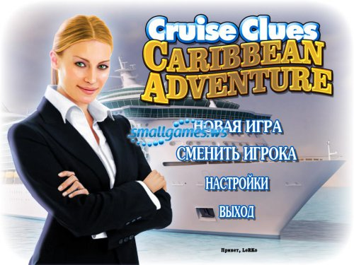 Cruise Clues: Caribbean Adventure (русская версия)