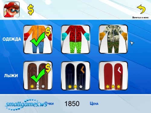 Веселые лыжи