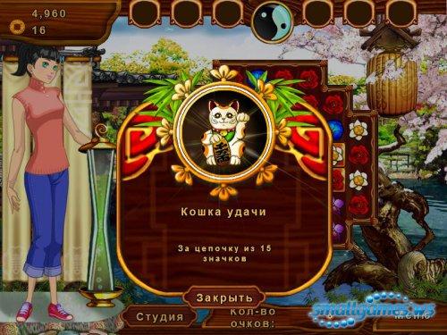 Мода в стиле Дзен - скачать игру бесплатно 522e7964ec1