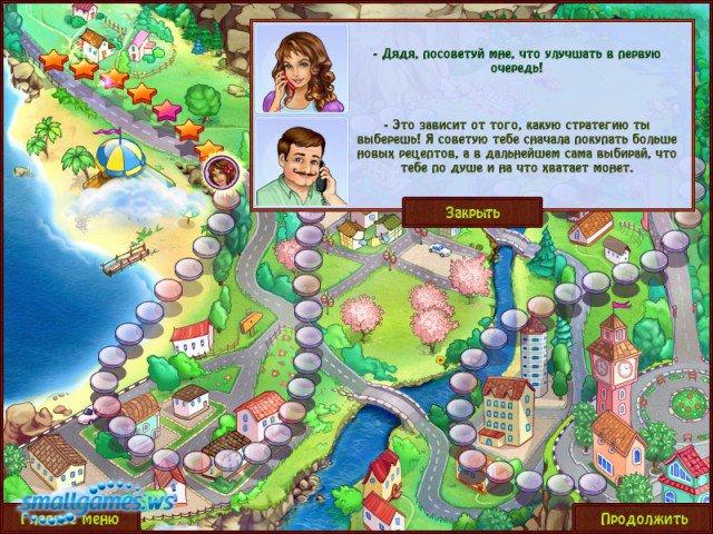 Скачать Бесплатно Игру Diner Dash 2 Полная Версия