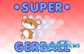 Super Gerball