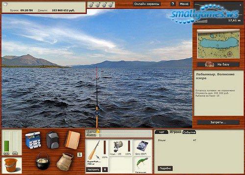 играть в уральскую рыбалку 2 на весь экран