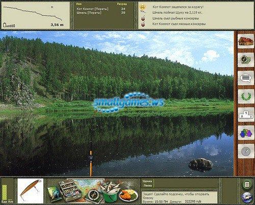 Русская рыбалка 2: Лабынкыр