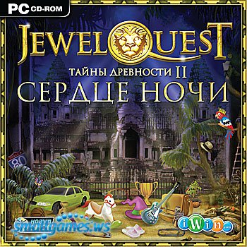 Jewel Quest. ����� ��������� 2. ������ ����