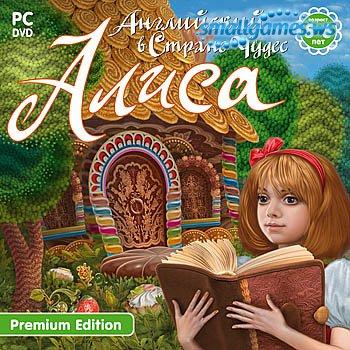 Алиса. Английский в Стране Чудес.
