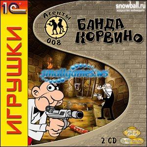 Агенты 008.Банда Корвино