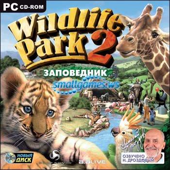 Wildlife Park 2 Заповедник