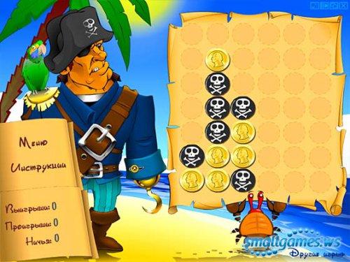 Морские разбойники