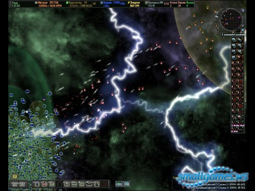 AI War. Звездный флот: Схватка