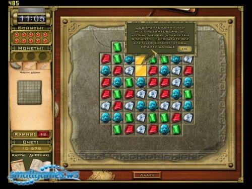 Jewel Quest. Тайны древности 2. Сердце ночи