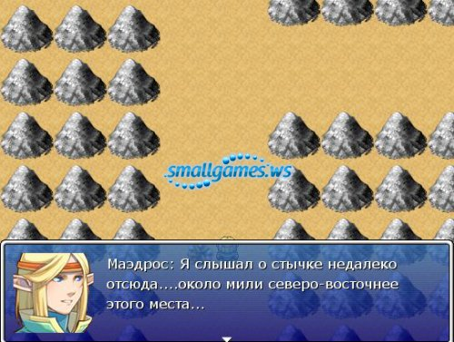 Сильмариллион