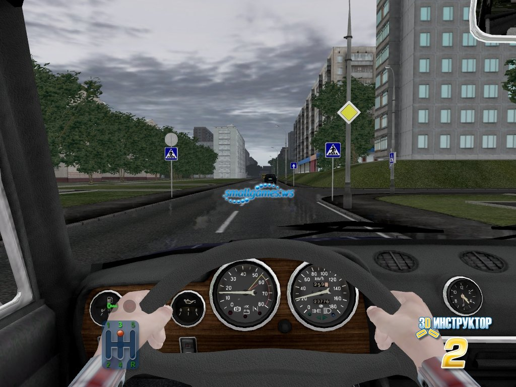 Скачать учебный автосимулятор 2 домашняя версия