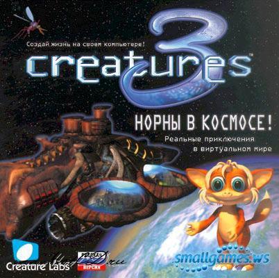 Creatures 3: Норны в космосе