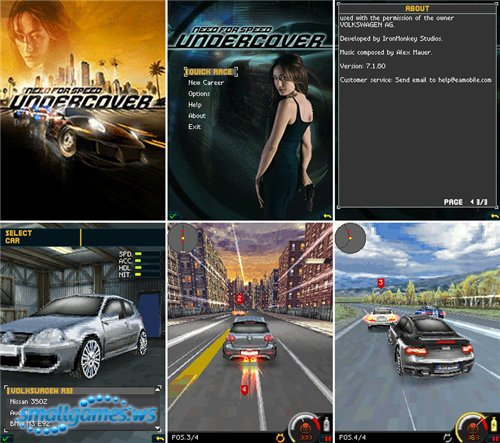 Need For Speed: Undercover Symbian OS9.x