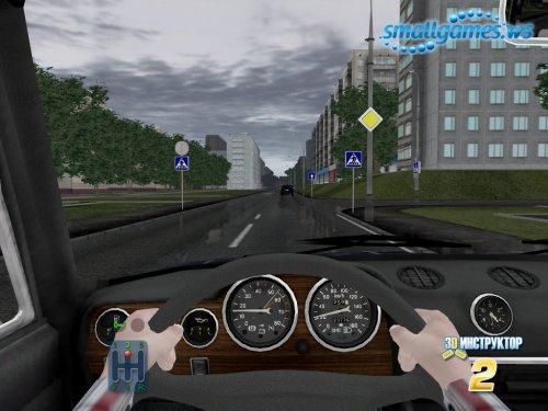 3D Инструктор 2.0.1. Учебный автосимулятор. Домашняя версия