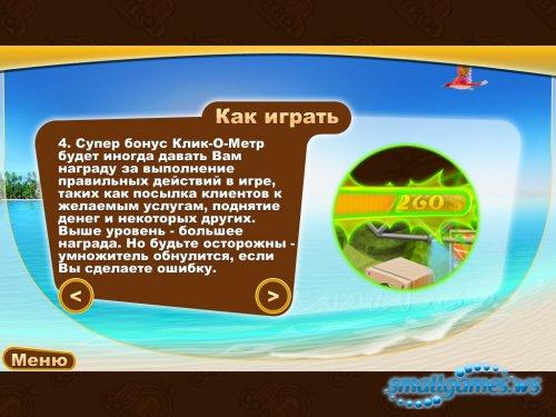 Клубные Заморочки 2.