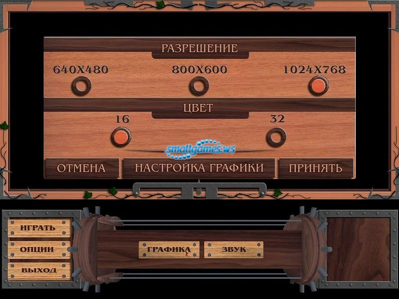 Fortuna slots com ru