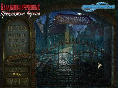 Redemption Cemetery  Curse of the Raven (Русская версия)